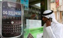 Saudi Arabia BlackBerry Deal Deadline Aug.9