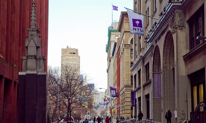 A view of the NYU campus on the southeast side of Washington Square park at the Henry Kaufman Management Center building. (Benjamin Chasteen/The Epoch Times)