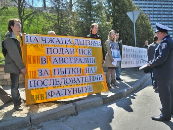 Falun Gong practitioners hold a demonstration against a Chinese official who is allegedly responsible for crimes against humanity in China in Kiev on April 20. The sign reads 'There's an Arrest Warrant Issued for Zhang Dejiani in Australia for the Persecution of Falun Gong Practitioners.'   (Vladimir Borodin/The Epoch Times)