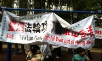 Communist Front Group Seeks to Silence Hong Kong Falun Gong