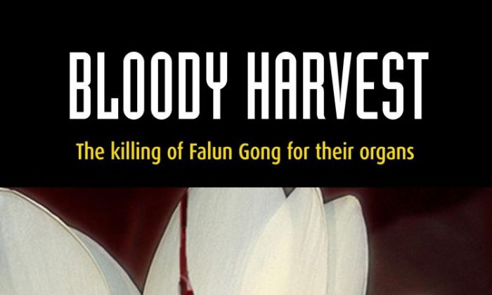 'Bloody Harvest' expanded report is now available in book form (Courtesy of Seraphim Editions)