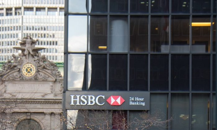 A branch of the HSBC Bank near Grand Central Station in Manhattan on March 1, 2015. (Benjamin Chasteen/The Epoch TImes)