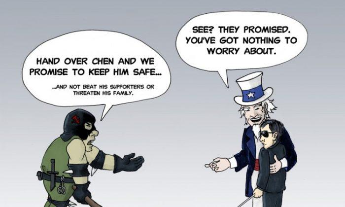 Chen's 'Protector' (Illustration) (Jeff Nenarella/The Epoch Times)