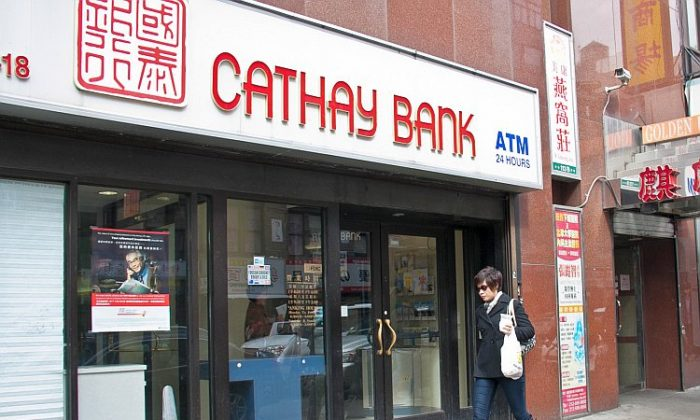 The Cathay Bank which first opened in Los Angeles Chinatown as the first Chinese-American commercial bank in California, and later in New York. Photo from March 12 in Chinatown of Manhattan. (Benjamin Chasteen/The Epoch Times)
