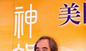 Professor of History: 'Immortal and precious values'