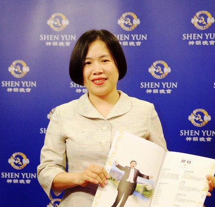 Among the audience members was Dr. Shou-Jou Cheng, operator of the Cheng-Shou-Jou Chinese Medicine Clinic, who attended the performance with her son. (The Epoch Times)