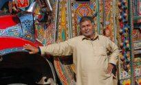 Textures of Pakistan: Folk Art on Wheels