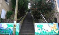 San Francisco Community Transforms Staircases With Art