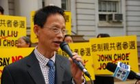 New York City Candidates Linked to Chinese, North Korean Regimes