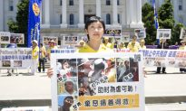 Persecuted in China, Attacked in San Francisco