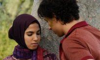 Chatting with the Stars of 'David & Fatima'