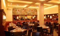 Commerce Restaurant