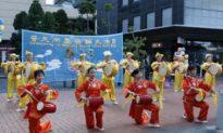 Falun Dafa Day Celebrations in Auckland