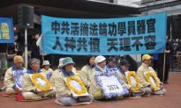 New Zealand Falun Gong Practitioners Commemorate 13 Years of Persecution