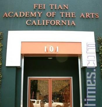 The Fei Tian Academy of The Arts, California is located in San Francisco. (By Huang Ailun/ The Epoch Times)