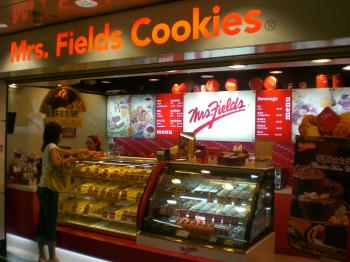 Mrs. Fields stores have filed for Chapter 11 bankruptcy. (Wiki Commons)
