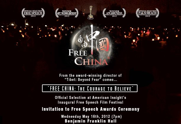 """Free China: The Courage to Believe"" will be screened at the Free Speech Awards Ceremony on Wednesday, May 16. (Courtesy of NTD Television)"