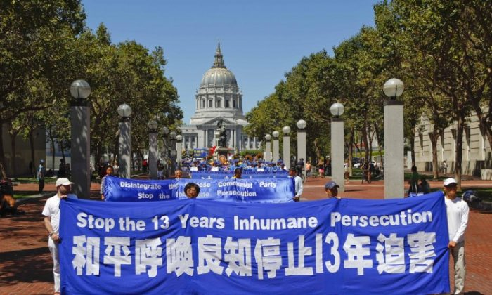 The scene at the end of the Falun Dafa parade in the heart of San Francisco's Chinatown, Portsmouth Square, on July 21. The parade served to mark July 20, which was the 13th anniversary of the beginning of the persecution of Falun Gong in China. (Li Ming/The Epoch Times)