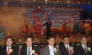 'Tong' Gives $70,000 to John Liu's Comptroller Campaign