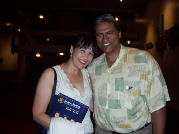 Mr. Ka'anana and his wife at the Blaisdell Concert Hall. (The Epoch Times)