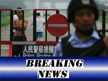 An explosion, injuring at least 20, occurred on Aug. 17 at a security check point for vehicles entering Beijing. (Guang Niu/Getty Images)