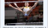 Gold Medal Gymnasts' Underage Scandal Continues