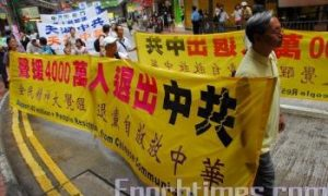 Hong Kong March Supports 40 Million Withdrawals from CCP