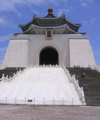 Taipei's Chiang Kai-shek Memorial Hall, where a statue of the late dictator sits. Chiang and Mao Zedong fought for control of China, and the two Chinas on opposite sides of the Taiwan Strait are their legacy. (The  Epoch Times)