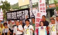 Chinese Regime's Infiltration Threatens Taiwan's Sovereignty