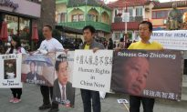 LA Protesters Call for Release of Gao Zhisheng for Human Rights Day
