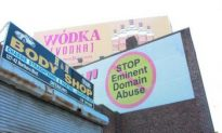 New York: Willets Point Landowners State Their Case