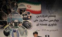 Iran to Hold its Own Nuclear Summit