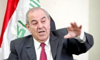 Iraq's PM Defeated, New Government Starts to Form