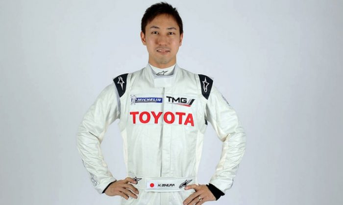Toyota Racing driver Hiroaki Ishiura has to skip Le Mans due to a back injury. (toyotahybridracing.com)