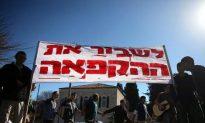 Jerusalem Neighborhood Caught in Controversy Over Demolitions
