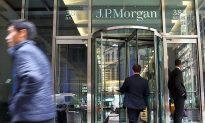 Scrutinizing Banks Too Big to Fail