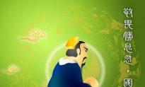 King Wu: Zhou Dynasty's First Emperor Respects Heaven