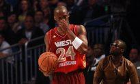Kobe Bryant Has Broken Nose