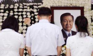 Former South Korean President Dies