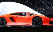 New Lamborghini: the Aventador Revealed
