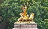 New York City Structures: USS Maine Monument