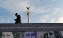 High Loan Rates Stifle Ukrainian Businesses
