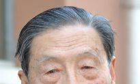 Chinese Economist Mao Yushi Wins Cato's Milton Friedman Award