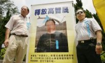 Beijing Must Free Gao Zhisheng, Says Senior Member of European Parliament