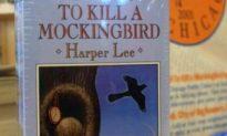 To Kill A Mockingbird Marks 50th Anniversary