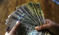 Currency Symbols: Indian Rupee Gains Its Own