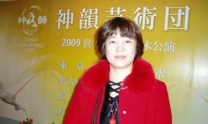 Chinese Woman Hopes Her Family Sees DPA