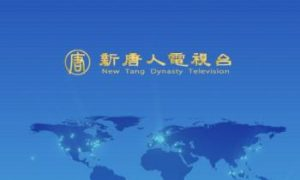 New Tang Dynasty Television Launches Satellite Initiative