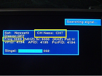 A screenshot of the information regarding an unknown channel in the NTD APTV channel (freq=3689MHz). The unknown channel is coded (CHT.) (NTD APTV)