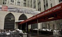 NY Hospitals Worst of Best